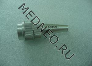 Насадка(фильтр) для лазера по удалению татуировок  532nm